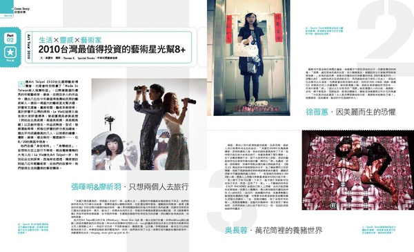 Cover Story-2-plus.JPG