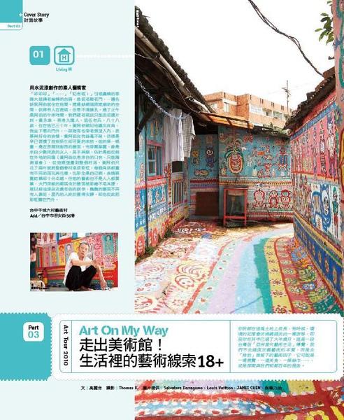 Cover Story-3.JPG