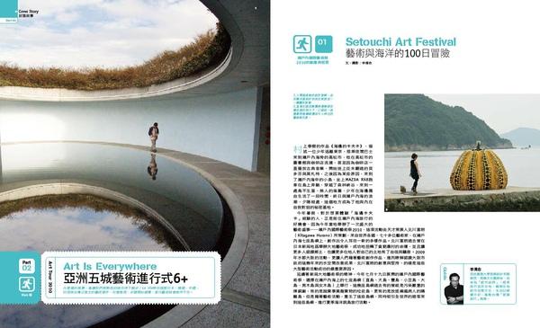 Cover Story-2-1.JPG