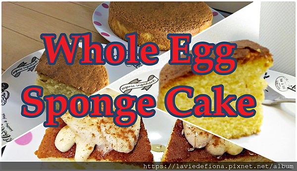 Whole Egg Sponge Cake 1.png