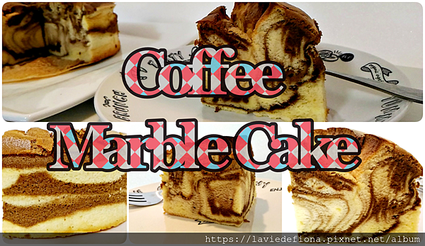 Coffee Marble Cake 1.png