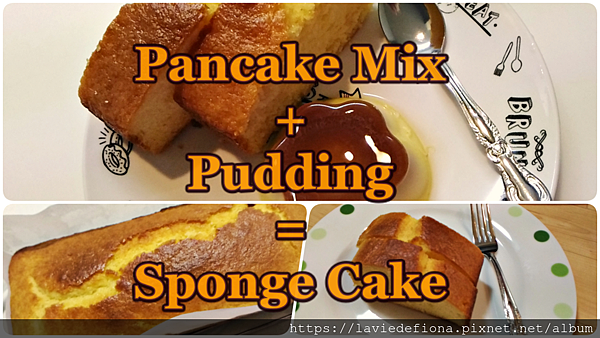 Pancake Mix 3.png