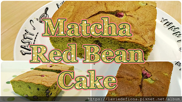 Matcha Red Bean Cake 5.png
