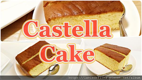 Castella Cake 10.png