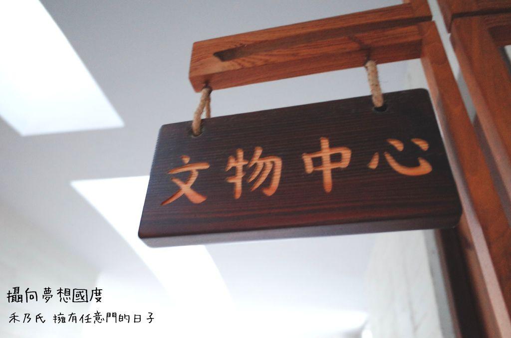 16-07-05-09-03-11-908_deco.jpg