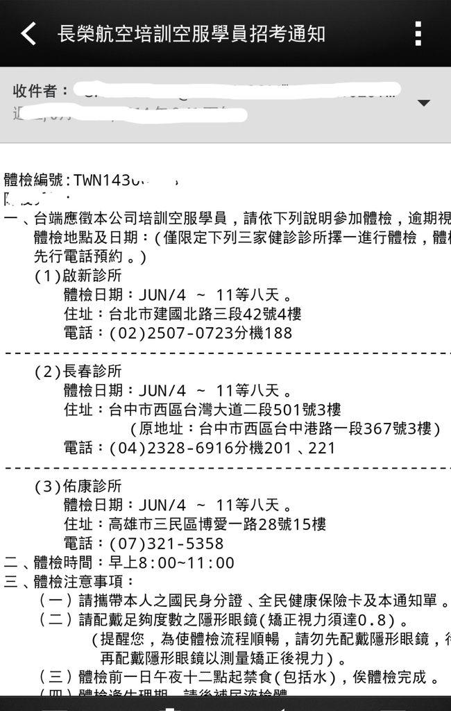 16-07-05-20-20-40-257_deco.jpg