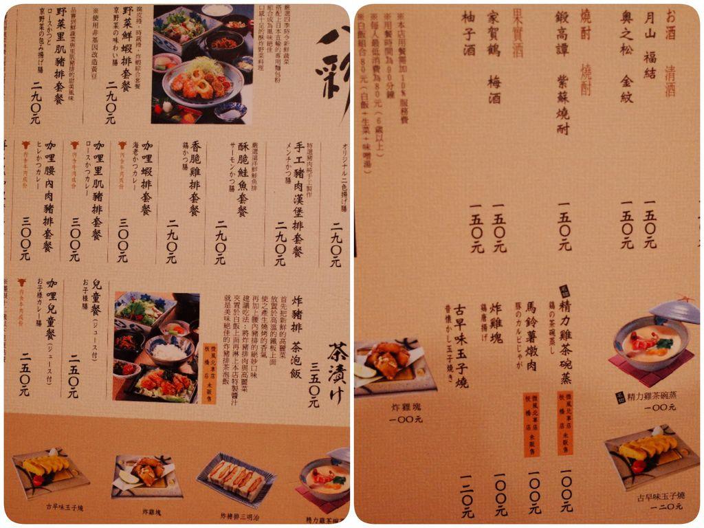 16-07-12-01-47-33-126_deco.jpg