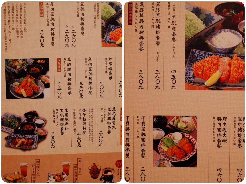 16-07-12-01-46-03-318_deco.jpg