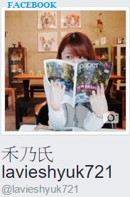 臉書小圖.png