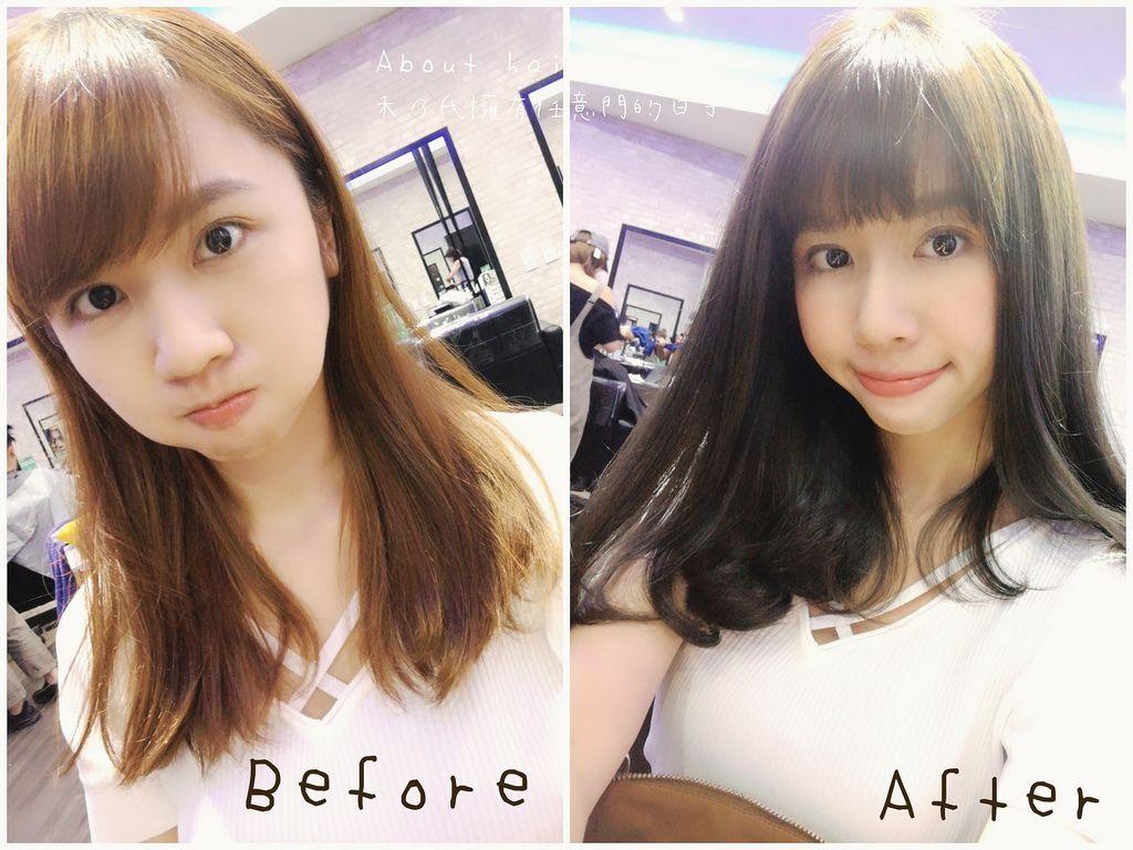 台北美髮 染髮 護髮 髮色 髮型 AF Salon