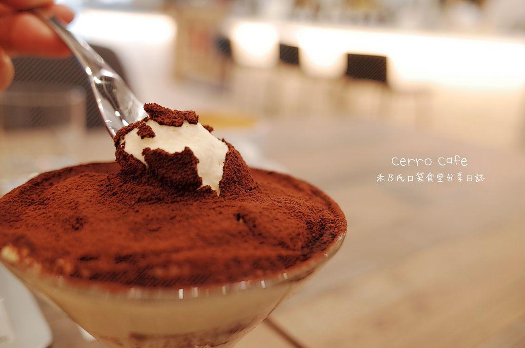 提拉米蘇 希羅精品珈琲Cerro Coffee 桃園咖啡廳