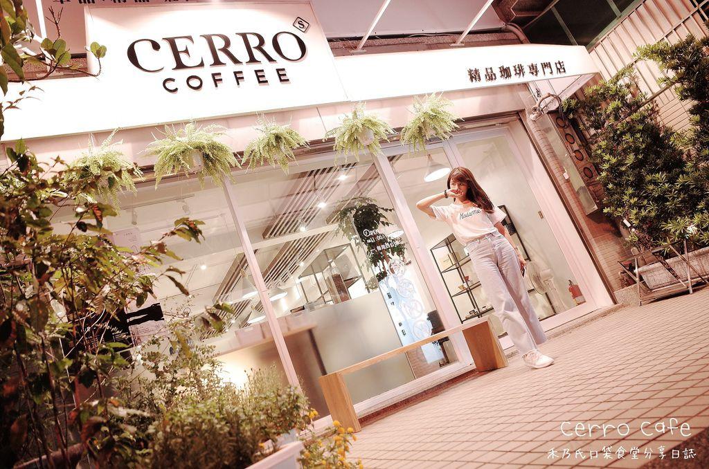 希羅精品珈琲Cerro Coffee 桃園咖啡廳