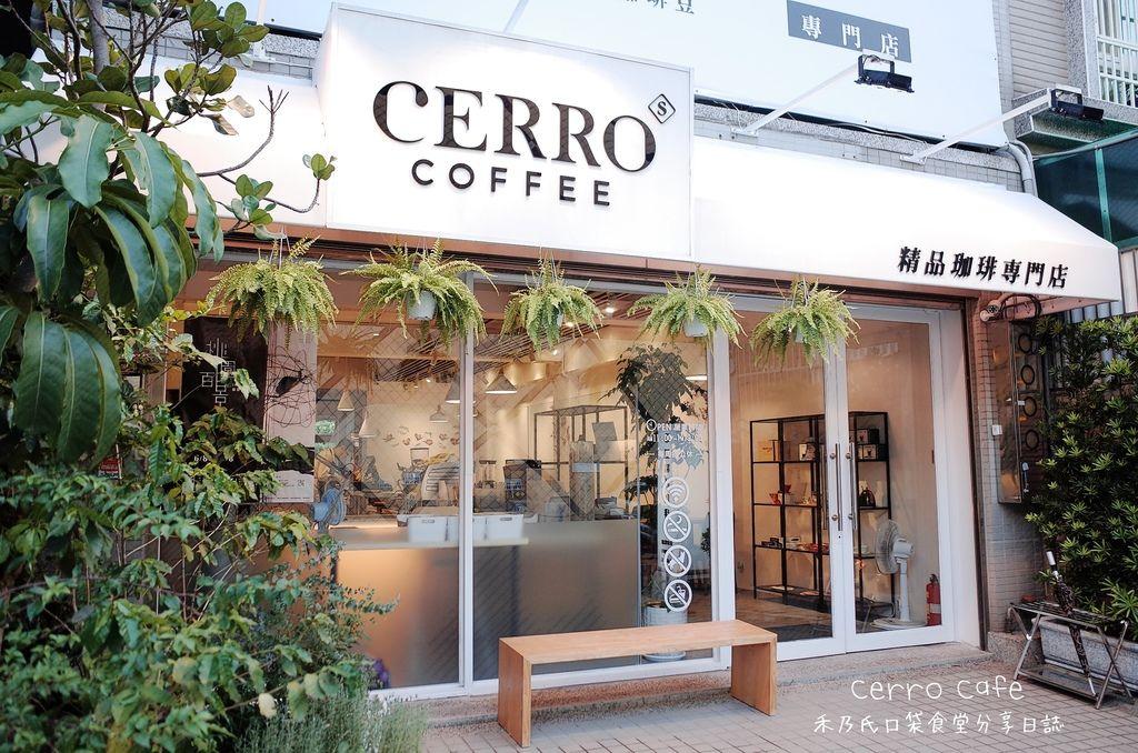 桃園咖啡廳推薦 希羅精品珈琲Cerro Coffee