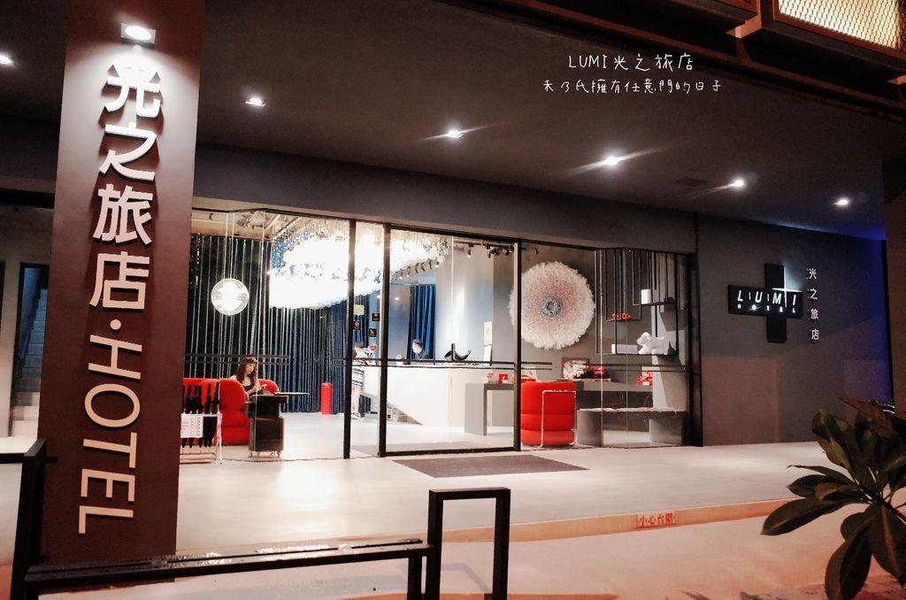 台中光之旅店雙床房Lumi Hotel