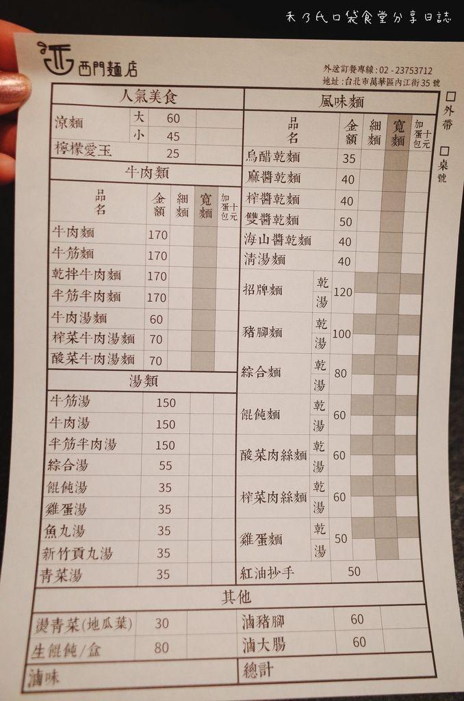 17-12-15-23-01-50-938_deco.jpg