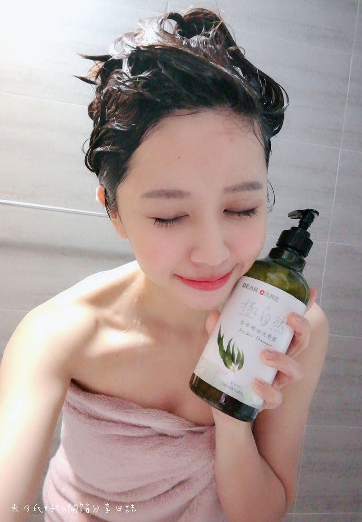 極自然DEAR CARE 香草精油洗髮露