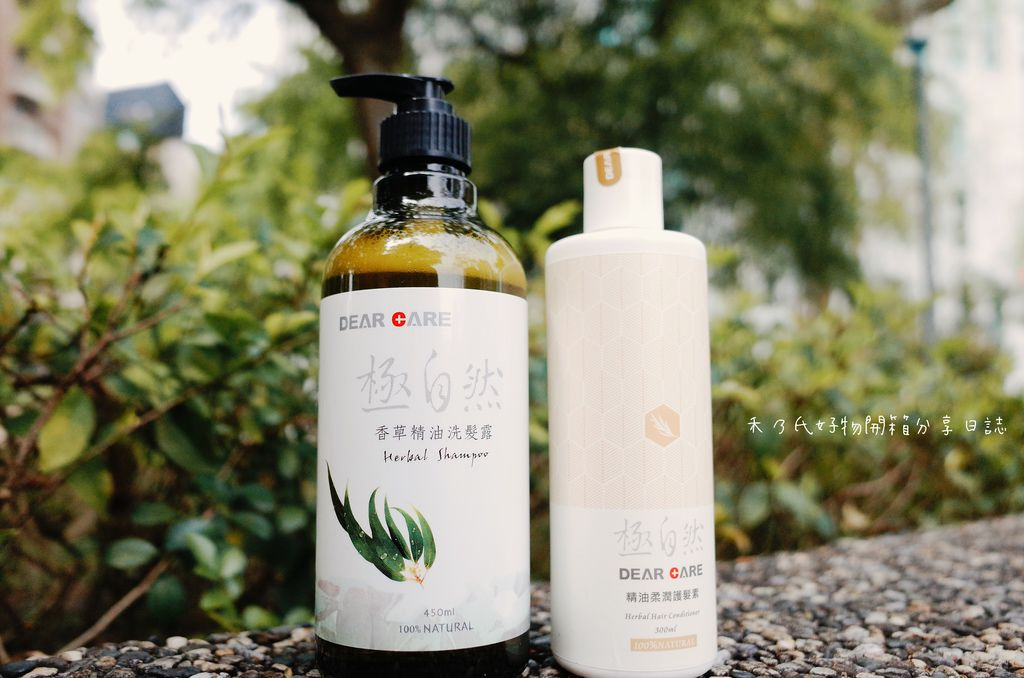 DEAR CARE 極自然 香草精油洗髮露 精油柔潤護髮素