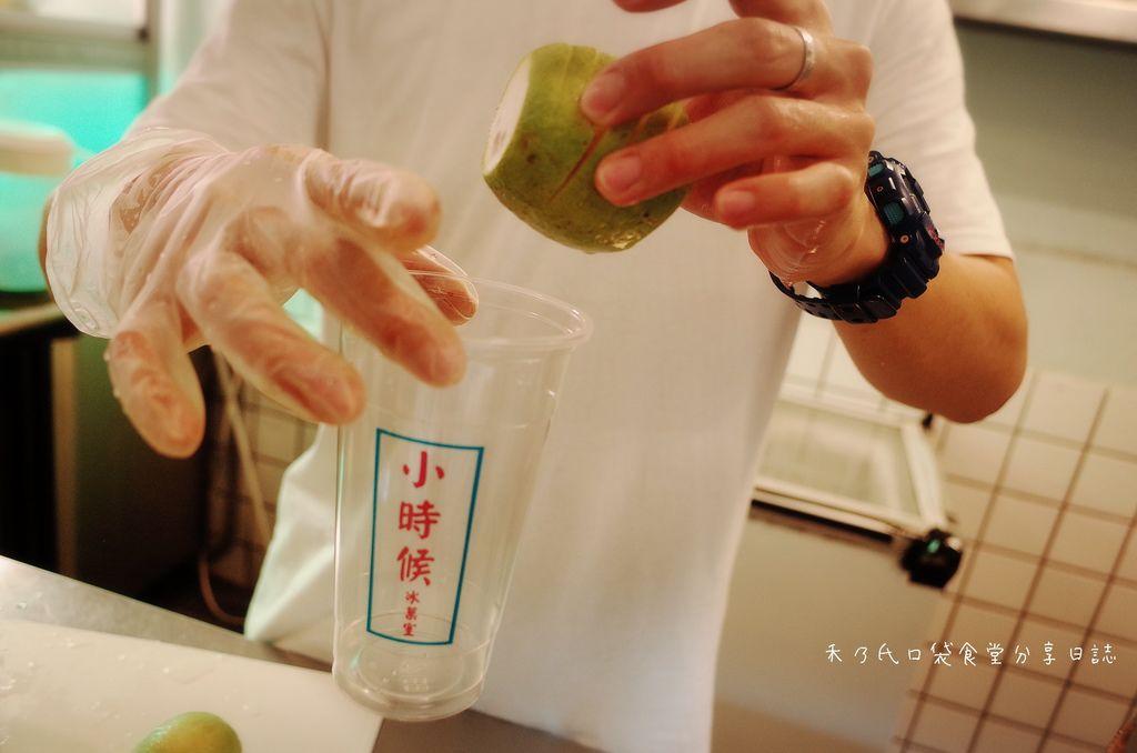 小時候冰菓室 檸檬紅茶