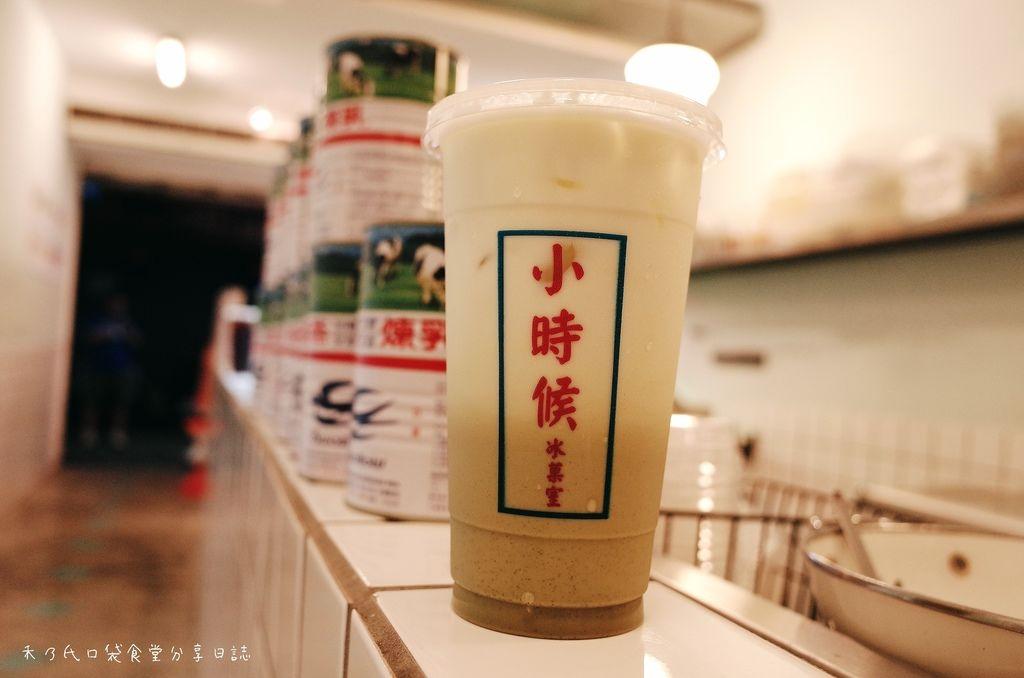 小時候冰菓室 抹茶牛奶