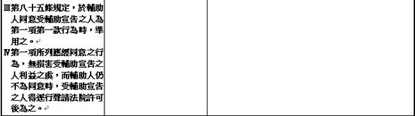 15-2(2).jpg