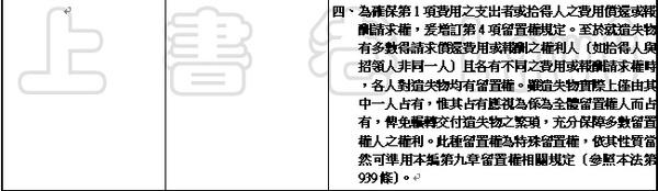 805(2).jpg