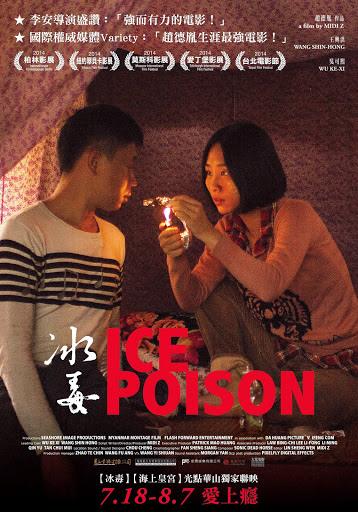 ice-poison-2014-4