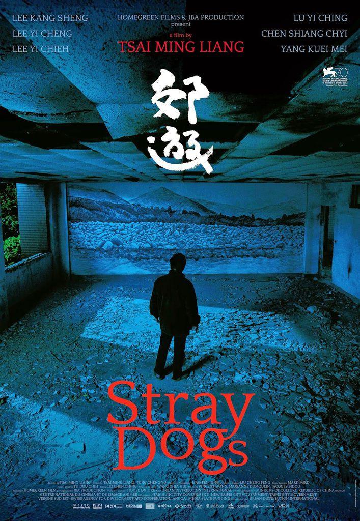 郊遊-Stray-Dogs-poster-最後確認版