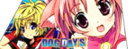 dog_days___banner_by_strawberryheaven-d3bd2ja.png.png