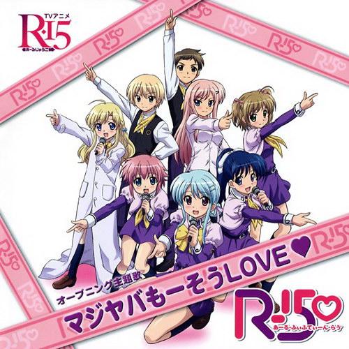 01R-15_Music_OP-2.jpg