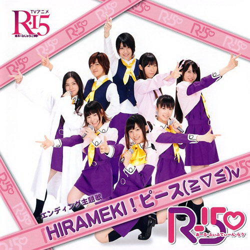 02R-15_Music_ED-2.jpg