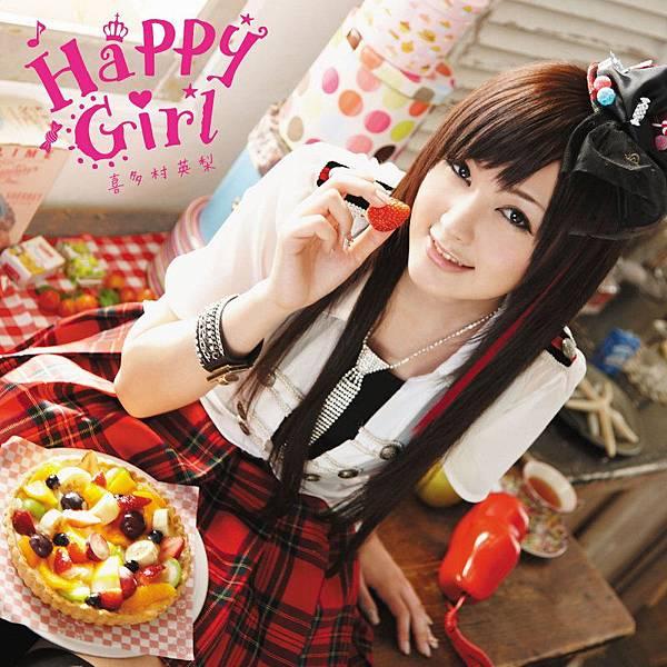 HappyGirl.jpg