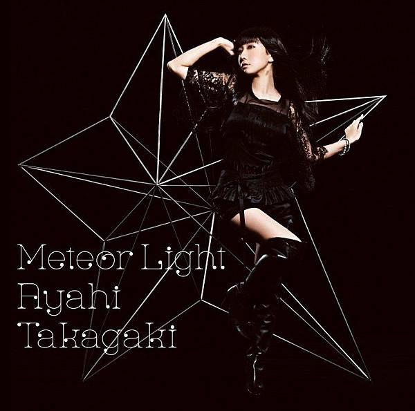 Meteor Light.jpg