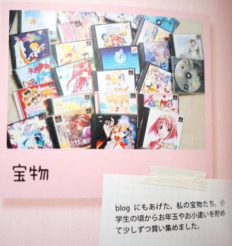 DSC02907 (コピー)