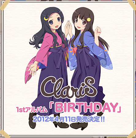 Claris_1st_album_birthday-2