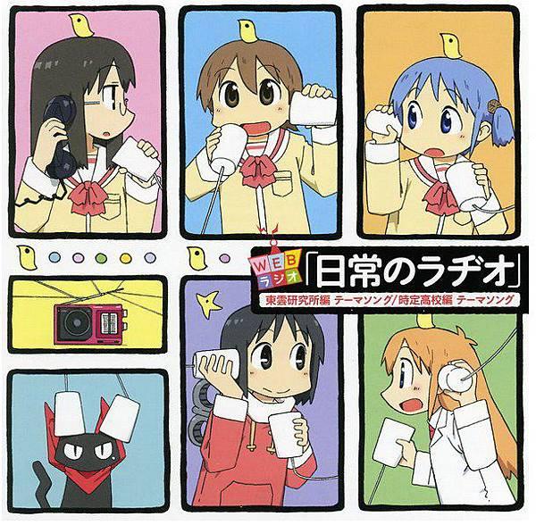 Snap3-4-2 (コピー)