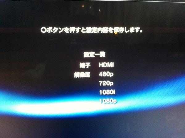 IMG_1000000220.JPG