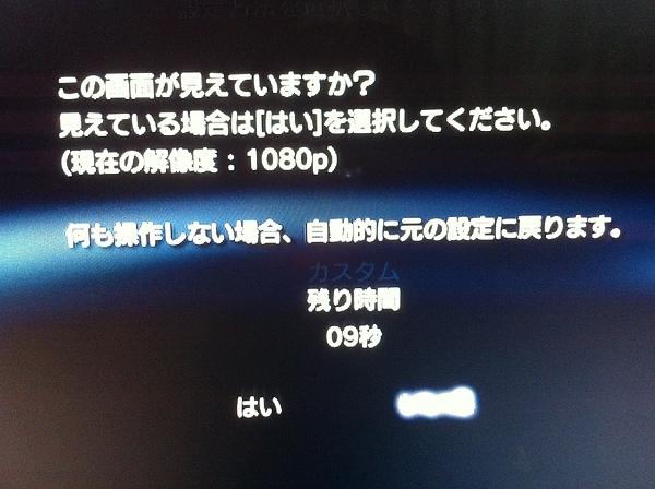 IMG_1000000221.JPG