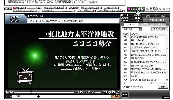 snap0076.jpg