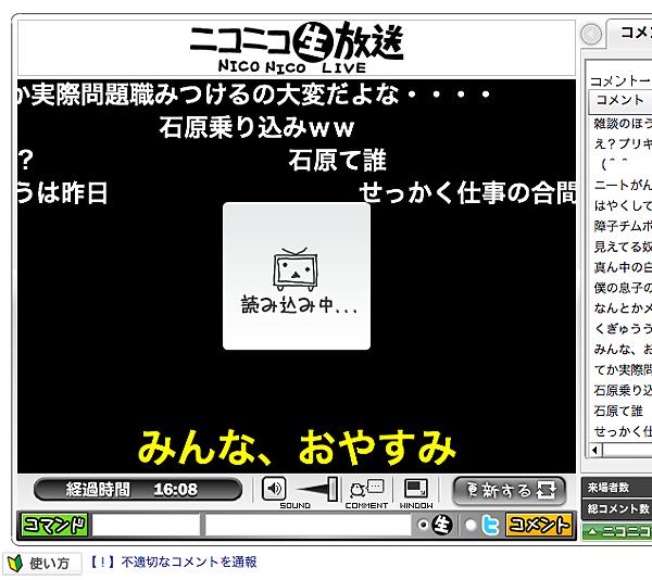 スクリーンショット(2011-01-26 1.16.01).png