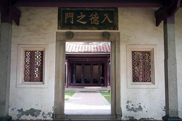 孔廟入德之門