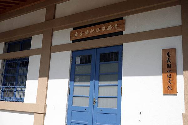 忠義國小圖書館