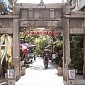 孔廟泮宮石坊