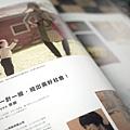 綠雜誌報導