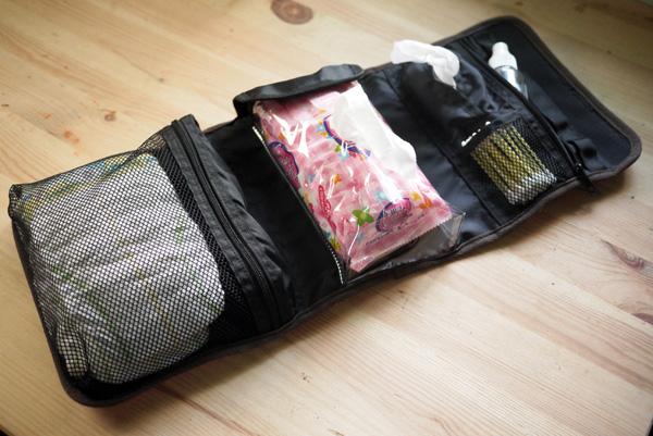 寶貝兒童用品收納包