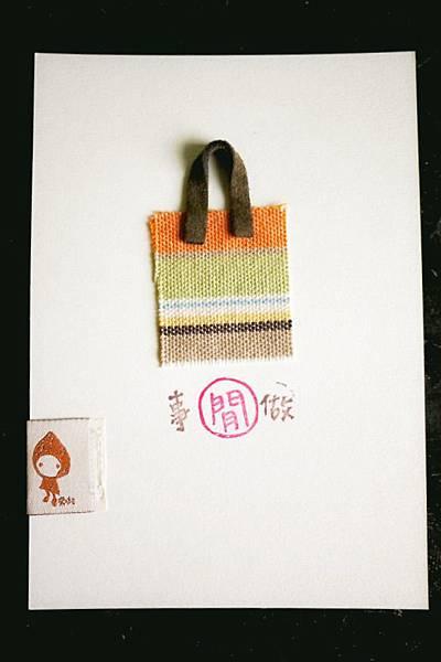 台南手作明信片
