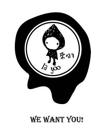 we want you