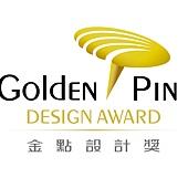 金點設計獎