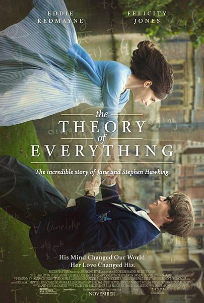 愛的萬物論theory of everything