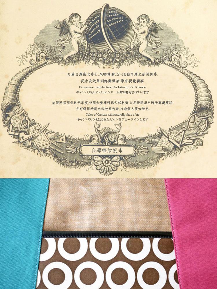 台灣帆布包