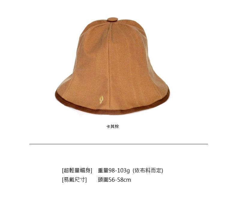 漁夫帽13